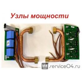 Узел мощности ZM012 (без трубки) Все котлы Kospel EPCO L (00951)