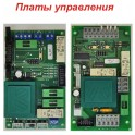 Плата ZIO 012  Все котлы Kospel EPCO L (00226)