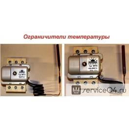 Ограничитель температуры WT3 (55А, 100 градусов) Все котлы R, R1, L, L1